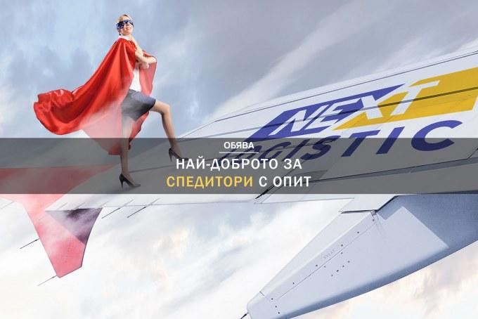 жена-супергерой върху крило на самолет