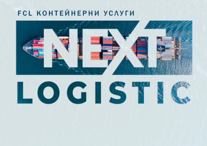 container transport nextlogistic