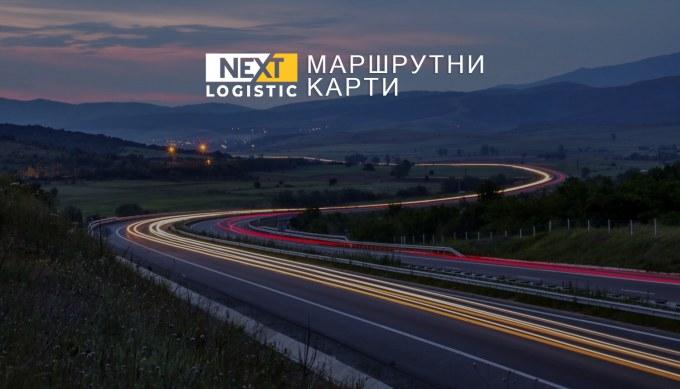 Нощни светлини по магистрала в България